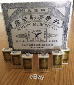 60 Units China Brush Original Seifen's Kwang Tze Solution Authentic Whole Box