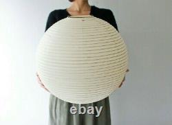 Isamu Noguchi Ozeki AKARI 45A Lamp Shade Only Pendant Light Authentic Box Japan