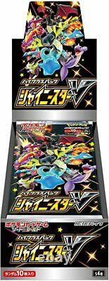 Pokemon High Class Shiny Star V Authentic Booster Box S4a Sealed SHIPS FROM US