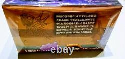 Pokemon Japanese Fossil Sealed booster box Dragonite Mew PSA 60 Holos authentic