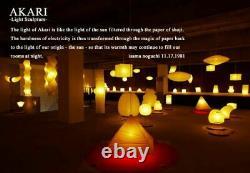 Isamu Noguchi Akari 16a Lampe Pendentif Shade Cadre En Métal Seulement Boîte Authentique Japon