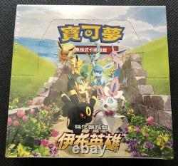 Pokemon Tcg Chinese Eevee Heroes S6a Booster Box Navires Scellés Des États-unis